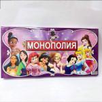 Монополия (Disney) (43*3*22)